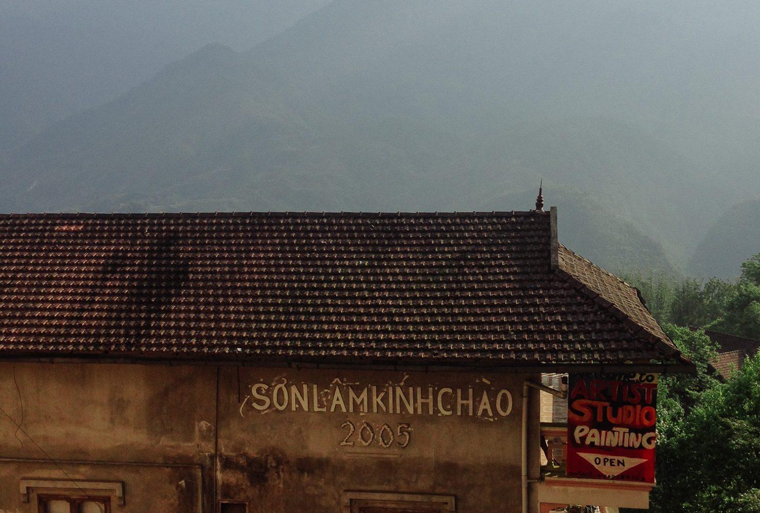 Вид из города