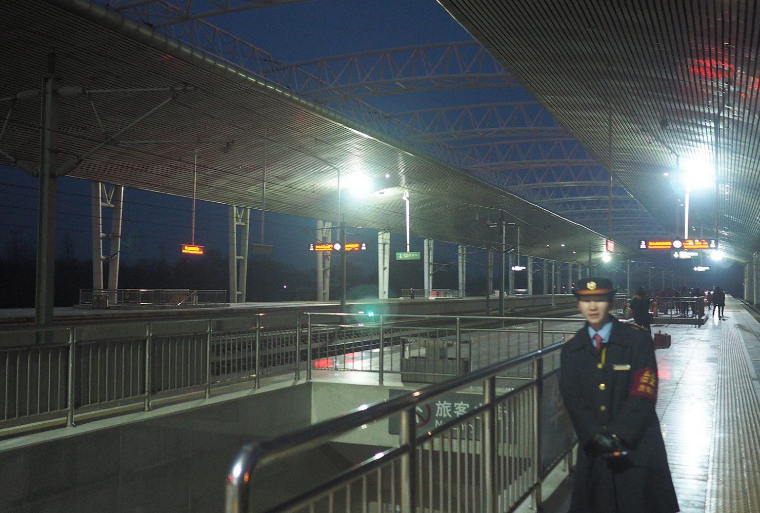 На китайском вокзале